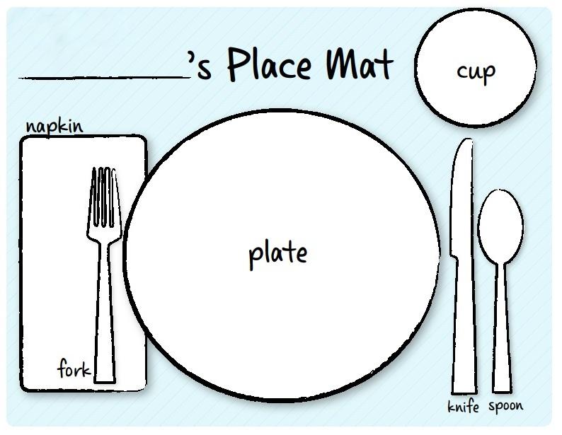 Персональная салфетка под еду