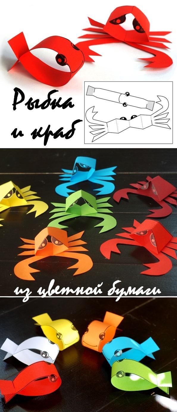 Krokotak поделки из бумаги 724