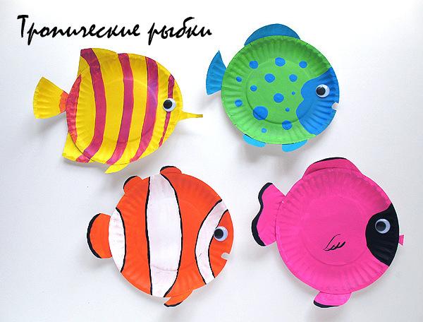 Тропические рыбки из бумажных тарелок