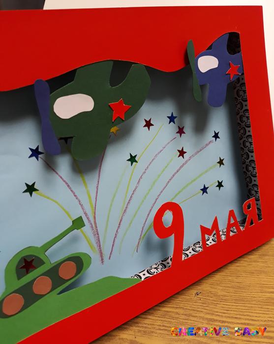 летом поделка открытка 3д к 9 мая своими руками шаблоны первых