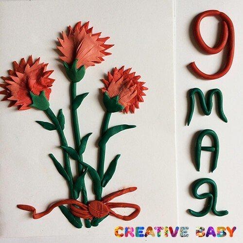 Удачи, открытка пластилинография к 9 мая