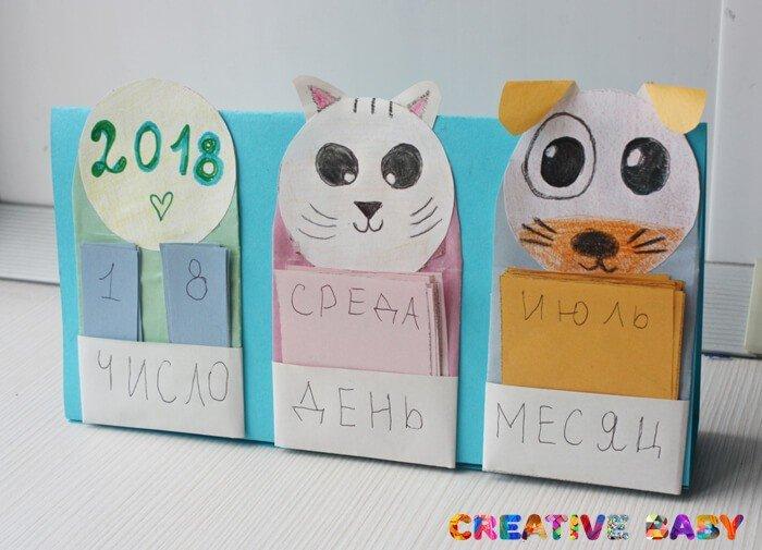 kalendar-0 Календарь своими руками - 80 фото, шаблоны и идеи оформления как сделать красивый календарь