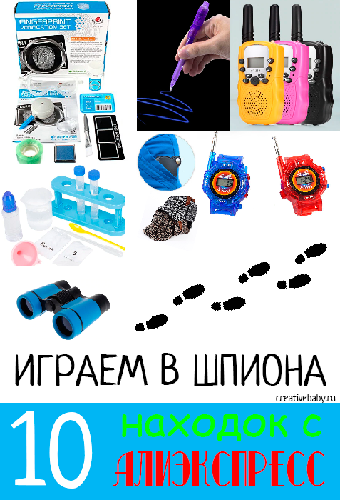 Это изображение имеет пустой атрибут alt; его имя файла - 20_razvivaushix_igrushek_aliexpress-1.png